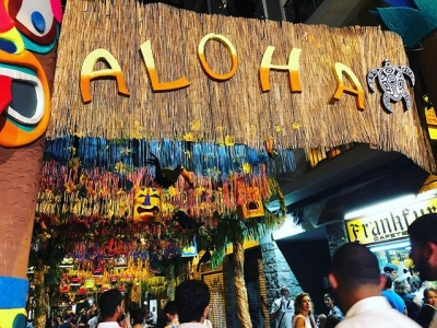 El carrer Puigmartí, el més boniquet i el meu ;)) #aloha #festesdegracia2018